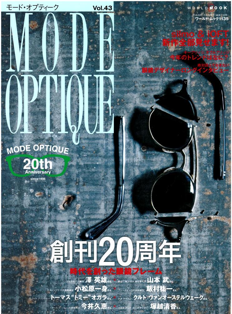 modeoptique_vol-43%e8%a1%a8%e7%b4%99