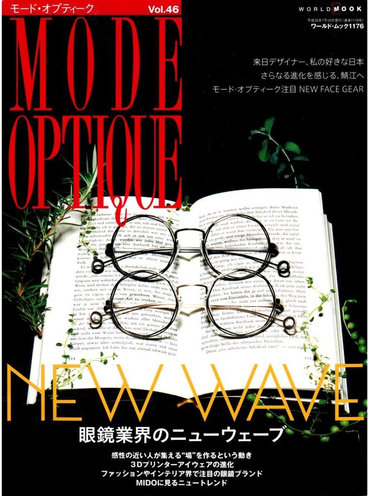 MODE OPTIQUE_Vol.46_表紙