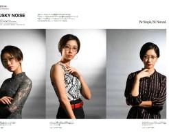 vmagazine_記事