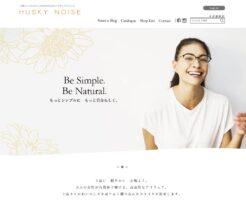 """上質シンプルな大人の女性のためのアイウェアブランド""""HUSKY NOISE(ハスキーノイズ)"""""""